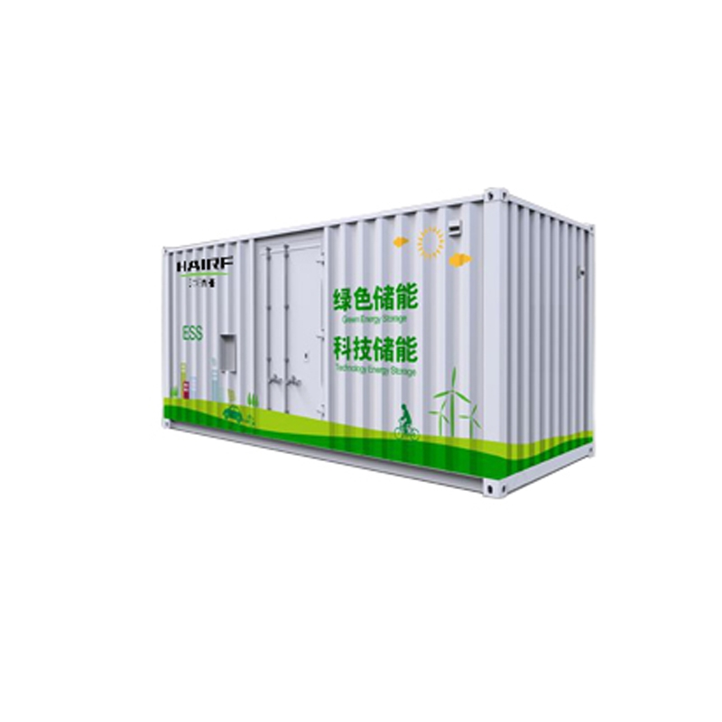 HSEC 储能集装箱